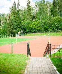<h4>Предоставление территории для проведения спортивных мероприятий.</h4>