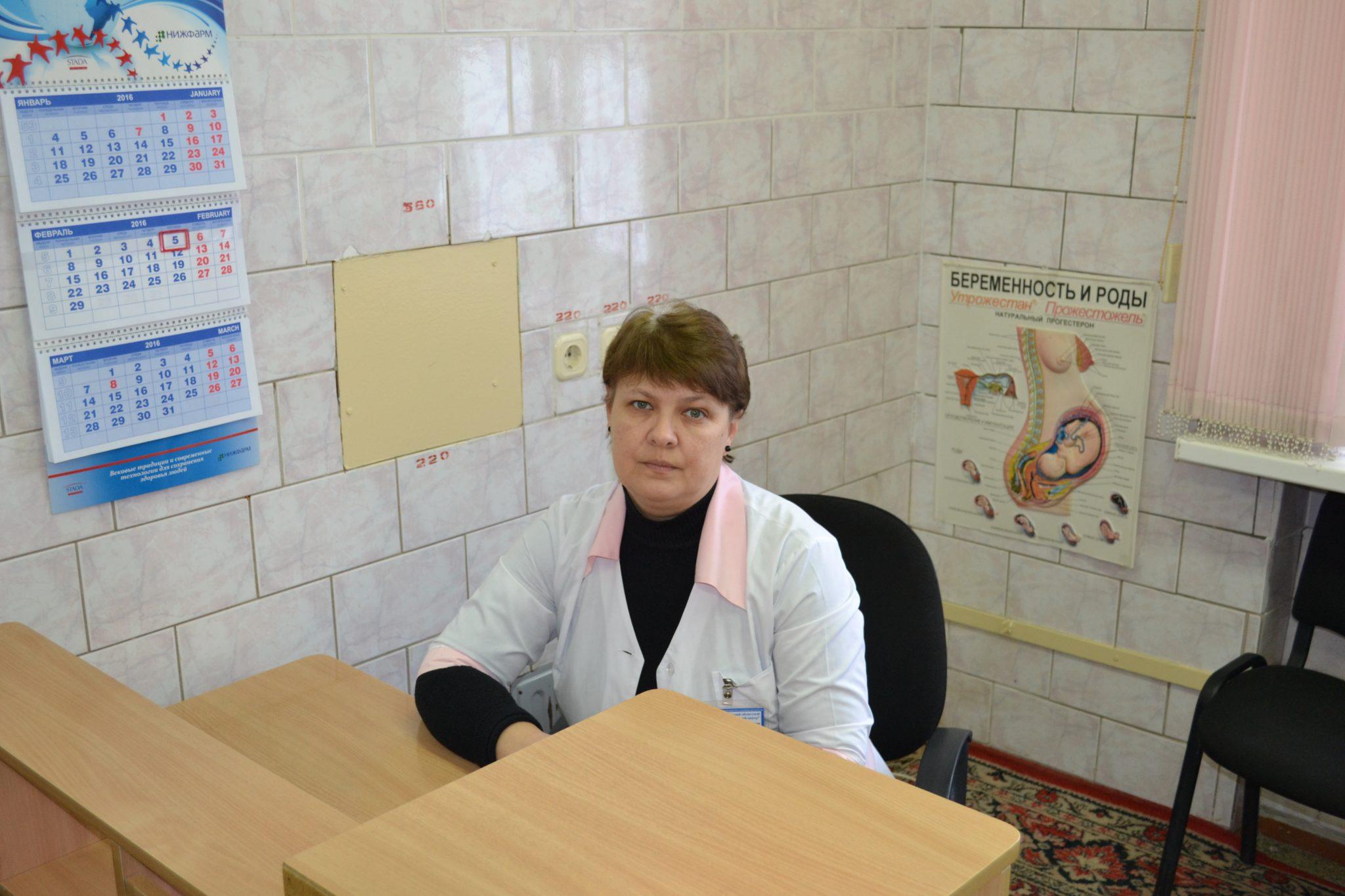 Врач гинеколог-эндокринолог  первой категории