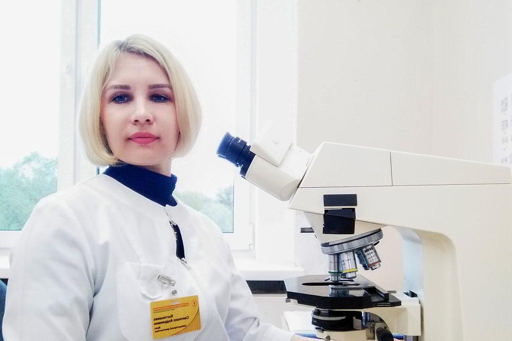 Врач  лабораторной диагностики