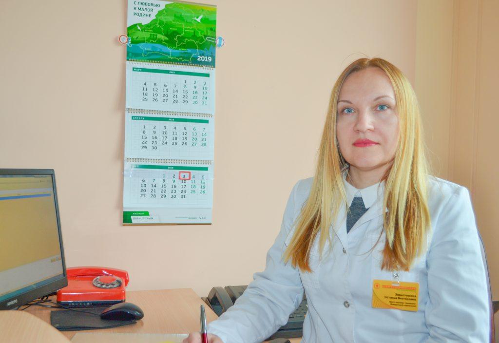 Врач - акушер-гинеколог высшей категории