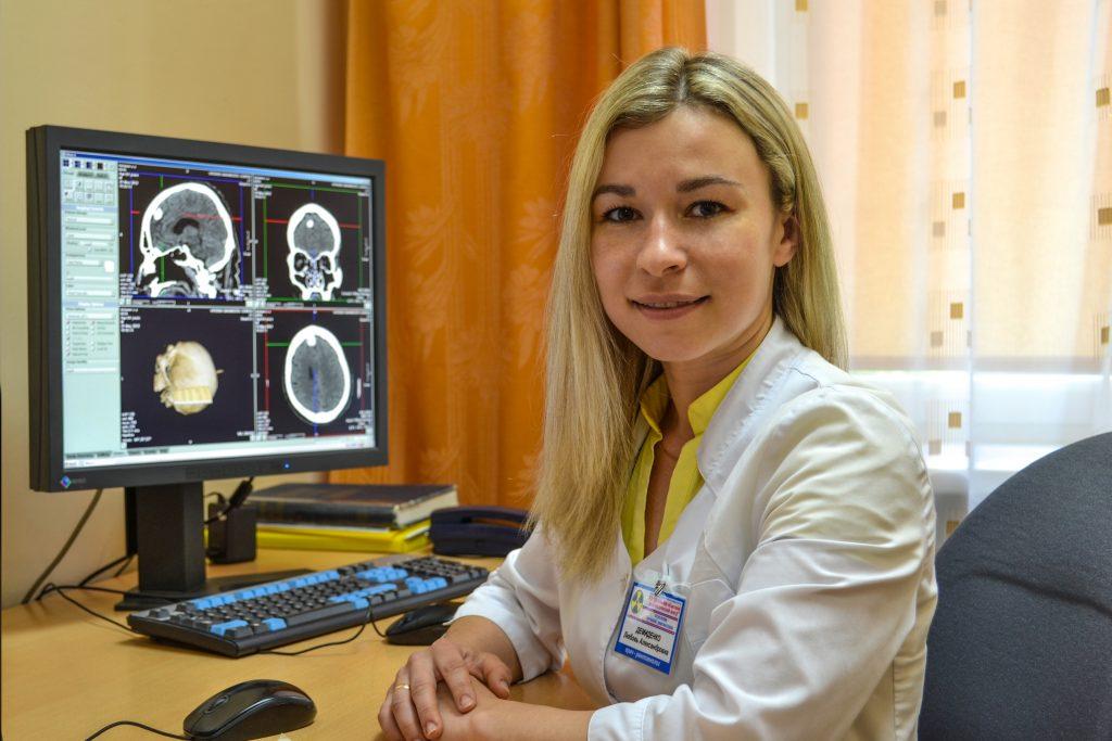 Врач - рентгенолог  второй категории
