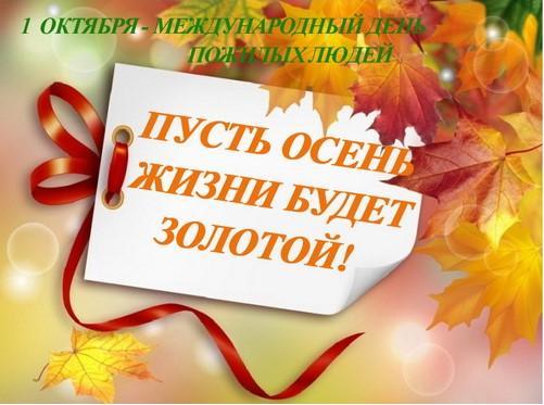 photo_2019 09 17_16 32 11 1